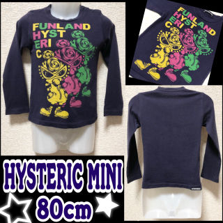【HYSTERIC MINI/80】ミニちゃんプリントロンT