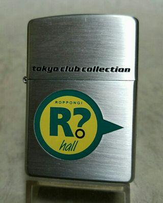 新品97H'Zippo(R?)東京クラブコレクション