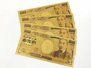 1万円札 金色 5枚セット ダミー  純金箔風 風水