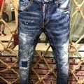 Dsquared2デニムジーンズパンツ