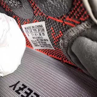 Adidasアディダスyeezyboots350スニーカー