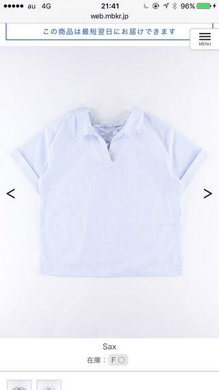 2wayストライプシャツ