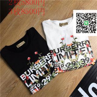2021春夏 高人気 新着Tシャツ 送料無料