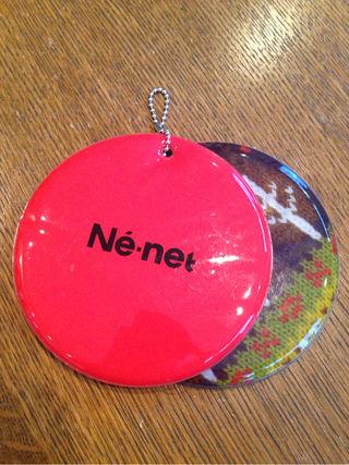 Ne-netキーホルダー