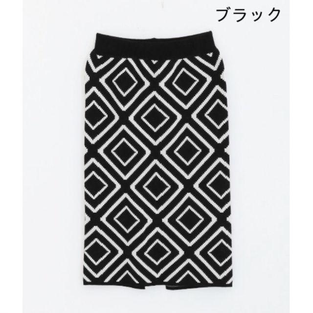 総柄ジャガードニットスカート