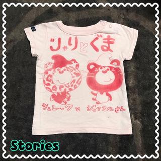 storiesTシャツ