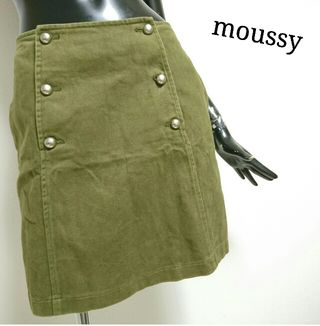 moussy*ミリタリースカート