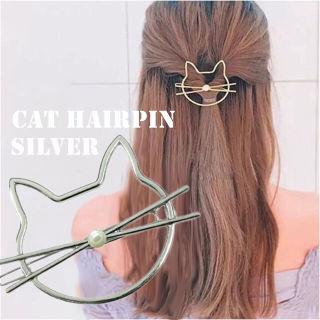 レディース シルバーカラー ヘアクリップ 髪飾り かわいい