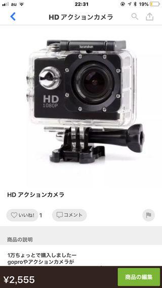 gopro 風 HDアクションカメラ