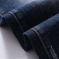 かっこいいDSQUARED 2ジーンズは国内で発送します