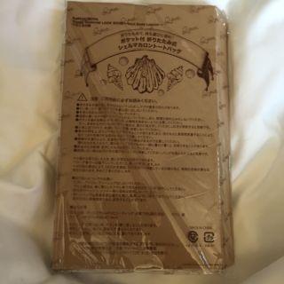 ポケット付折りたたみ式シェルマカロントートバッグ