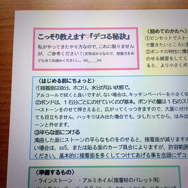 ネイル【スワロ】クリスタルオーロラ サイズmix 100粒