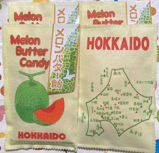 【茶木 メロンバター飴】4袋