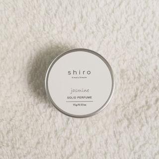 shiro 練り香水 ジャスミン