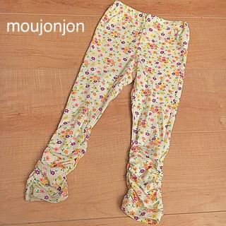 【90cm】mou jon jon スパッツ 花柄 パンツ