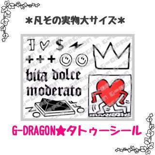 BIGBANG G-DRAGON 実物大  タトゥーシール