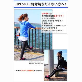 【送料無料】トレンカ 水着 UPF50+ UV レギンス