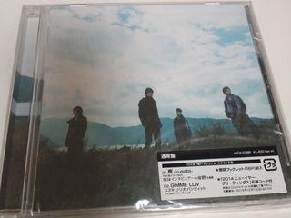 KAT-TUNシングル・ミニアルバム通常盤2点