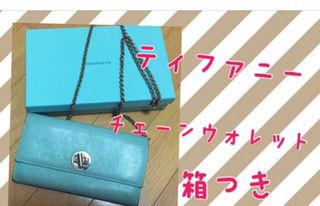 GW限定セール!確実正規!ドラマ愛用Tiffany財布