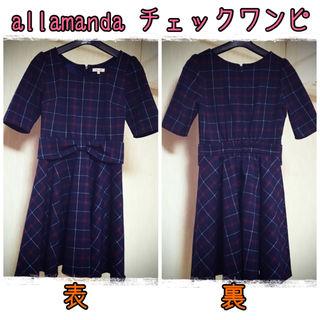 allamanda 値下げ3800→2800