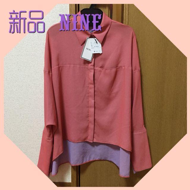 新品NINEナイン裏地色違いシャツ(NINE(ナイン) ) - フリマアプリ&サイトShoppies[ショッピーズ]
