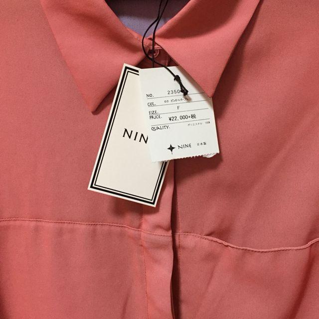 新品NINEナイン裏地色違いシャツ