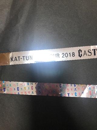 KAT-TUN 銀テープ