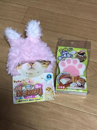 ウサギの帽子&グルーミングブラシセット