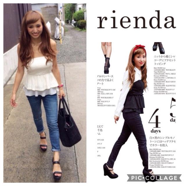 フリルベアチュニック(rienda(リエンダ) ) - フリマアプリ&サイトShoppies[ショッピーズ]