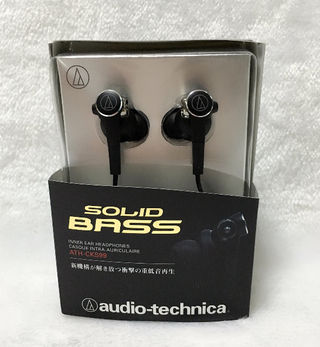 audio-technica ATH-CKS99イヤホン新品