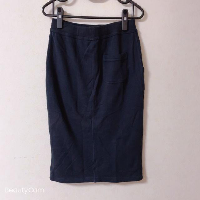 コムサイズムロングスカート