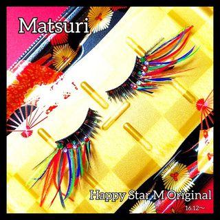 Matsuri~祭~装飾まつげ~マツリ~送無料