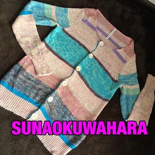 SUNAOKUWAHARAマルチカラーカーディガン