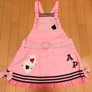 【新品】Angelic Pretty ジャンパースカート
