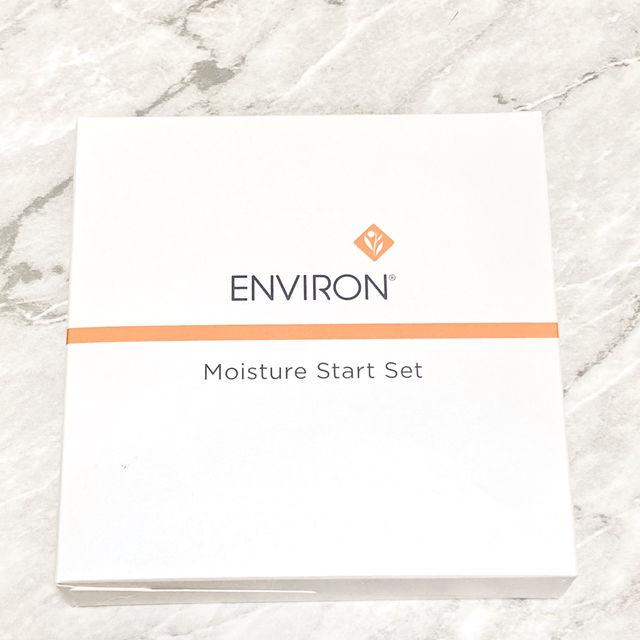 エンビロン/モイスチャースタートセット - フリマアプリ&サイトShoppies[ショッピーズ]