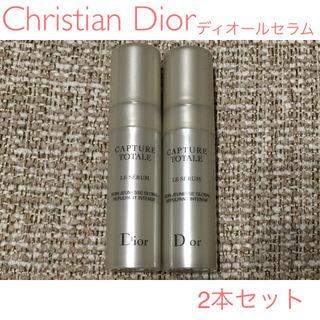 Diorディオール スキンケアサンプル セラム美容液