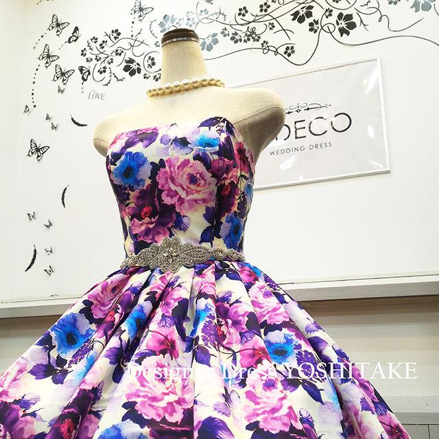 ウエディングドレス(パニエ無料サービス) パープル花柄
