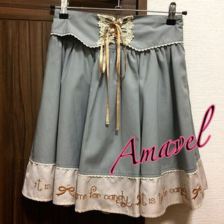 Amavel 刺繍サリバンスカート