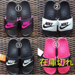 激安 大人気!Nikeナイキ男女兼用スリッパ