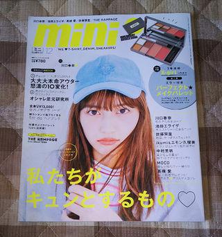 雑誌 mini 雑誌のみ★美品 12月号