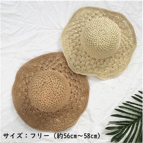 ベージュ ナチュラル 折りたたみ できる 麦わら帽子