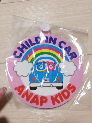 ANAPKIDS CHILD IN CAR