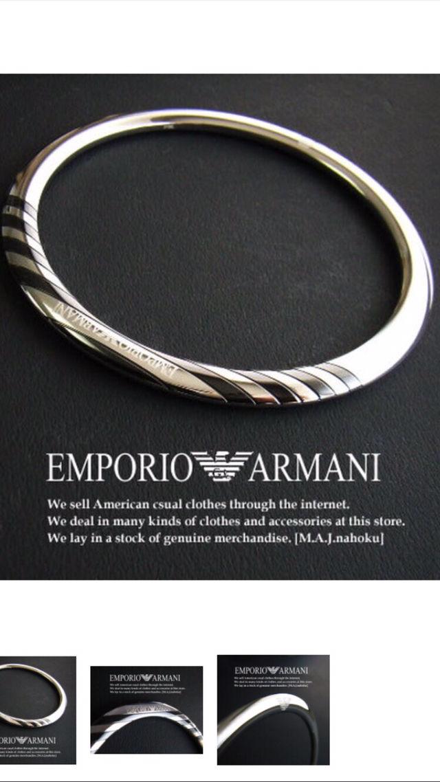 【新品・未使用】EMPORIO ARMANI(Emporio Armani(エンポリオ・アルマーニ) ) - フリマアプリ&サイトShoppies[ショッピーズ]