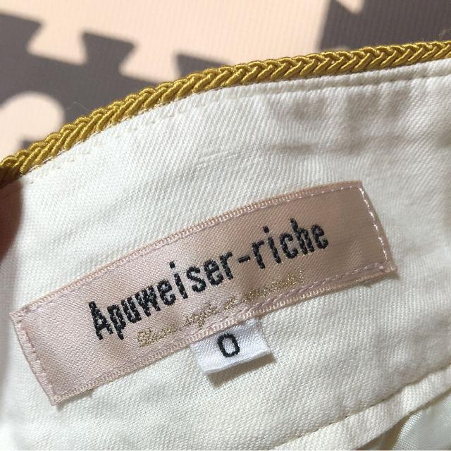 アプワイザーリッシェ ショートパンツ
