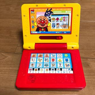 アンパンマン パソコンだいすきミニ/おもちゃ
