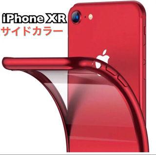 iPhone xrケース クリアケース+サイドカラー 赤
