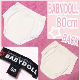 【SALE/BABY DOLL/80】シンプルカバーパンツ