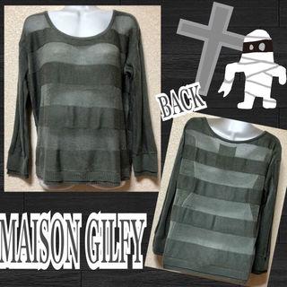 【MAISON GILFY】袖口&裾2重ボーダー編みニット