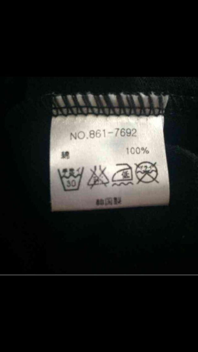 ANAP タイトスカート