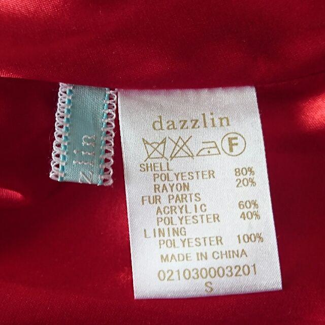 dazzlinAライン コート